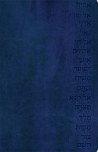 GW Names of God Bible Midnight Blue, Hebrew Name Design Duravella